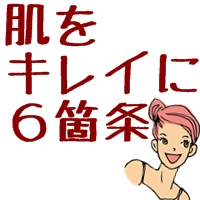 ct_hadakirei6