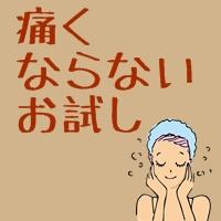 ct_otamesi