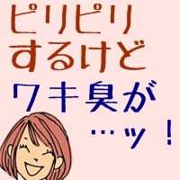 ct_wakishuu